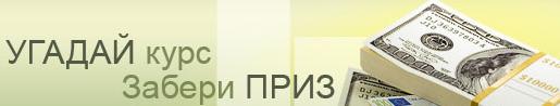 Москва В Кредит
